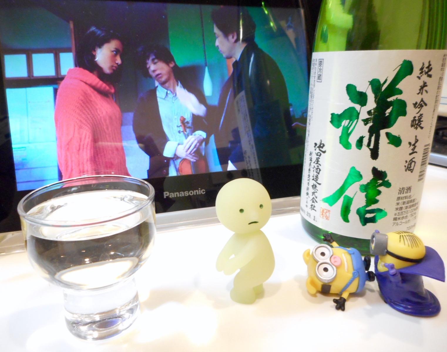 kenshin_jungin_gohyaku_nama28by4.jpg