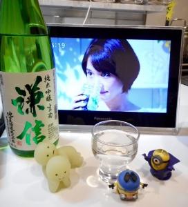 kenshin_jungin_gohyaku_nama28by5.jpg