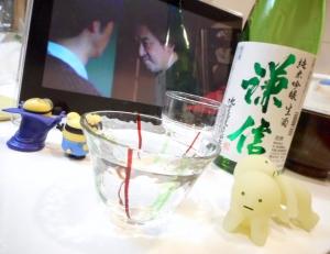 kenshin_jungin_gohyaku_nama28by6.jpg