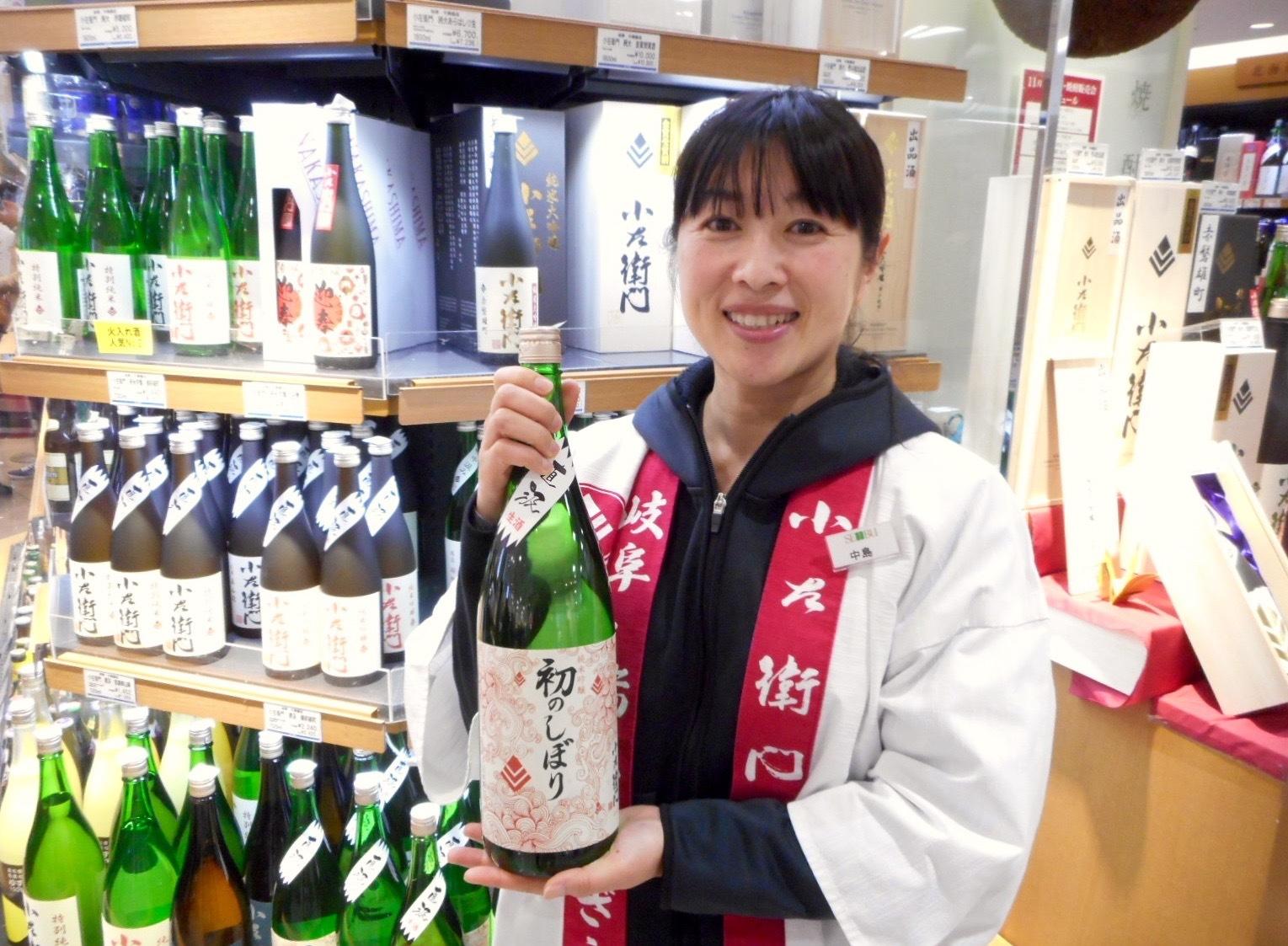 kozaemon_hatsunoshibori_jikagumi28by1.jpg