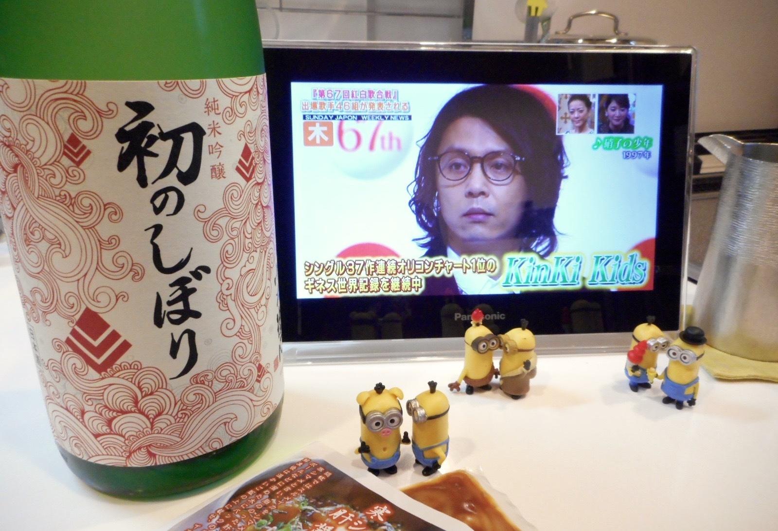 kozaemon_hatsunoshibori_jikagumi28by2.jpg