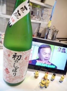 kozaemon_hatsunoshibori_jikagumi28by4.jpg