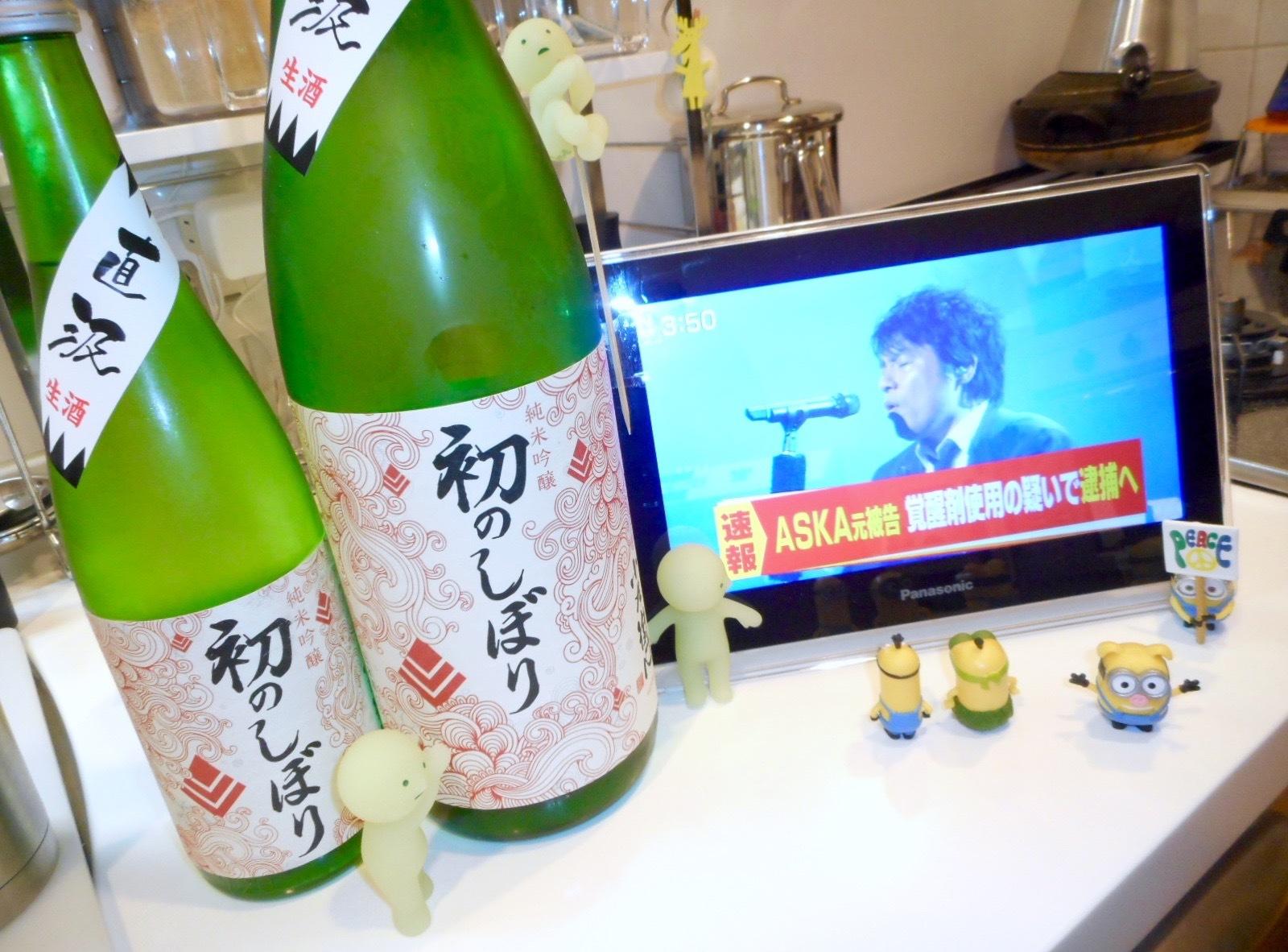 kozaemon_hatsunoshibori_jikagumi28by9.jpg