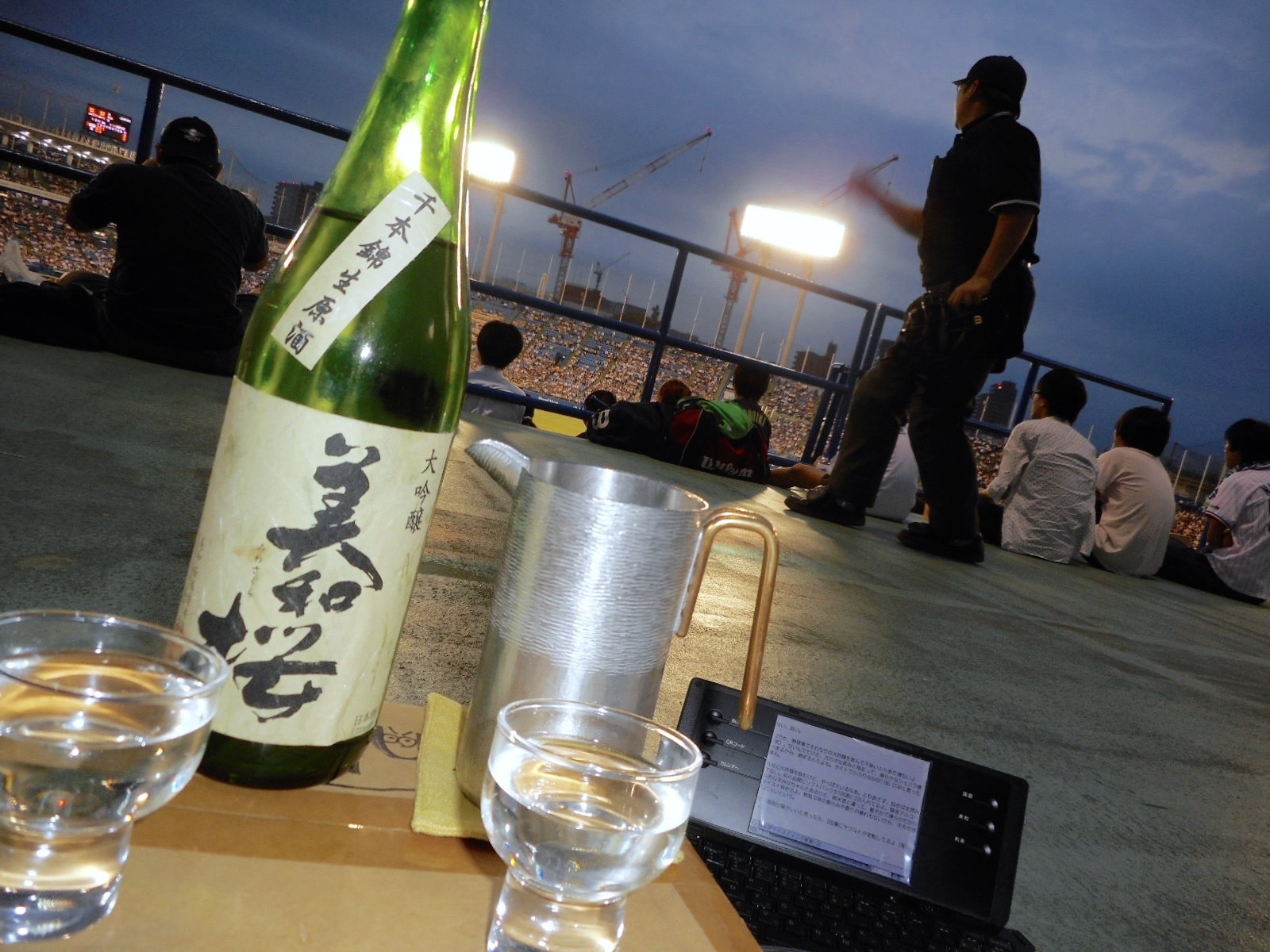 miwazakura_senbon_daiginjo_nama9.jpg
