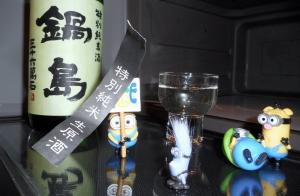 nabeshima_junmai_namagenshu27by10_7.jpg