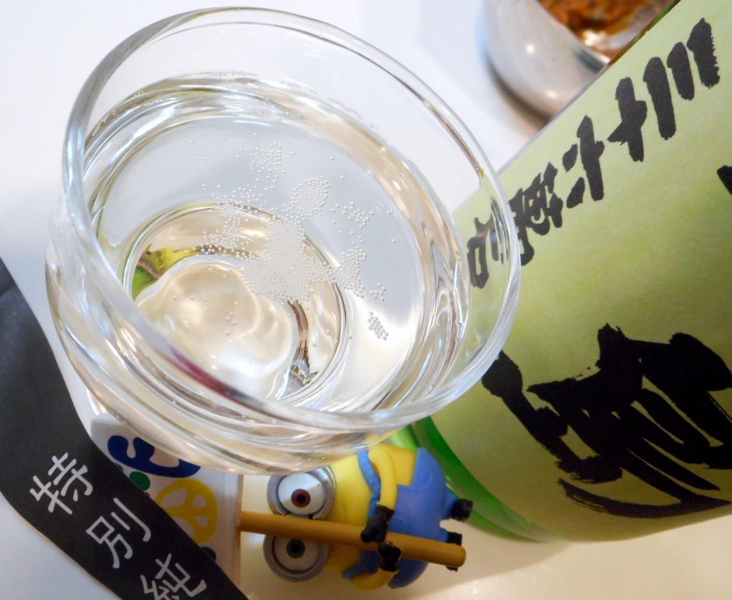 nabeshima_junmai_namagenshu27by10_8.jpg