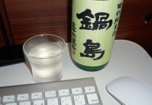 nabeshima_junmai_namagenshu27by10_9.jpg