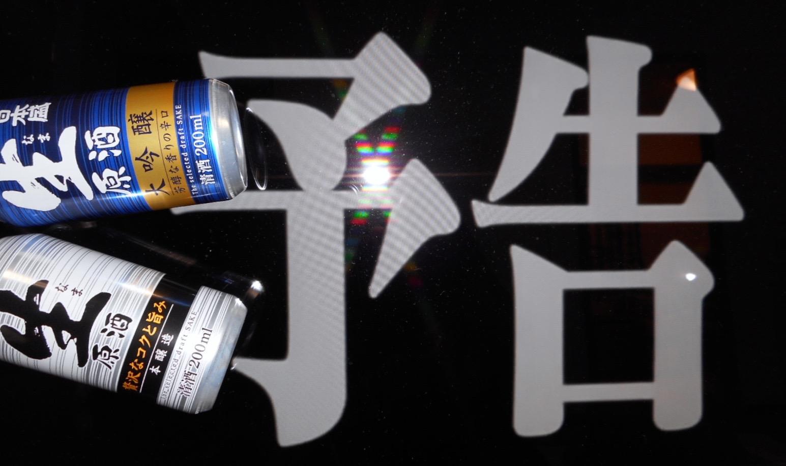 nihonsakari_managenshukan0.jpg