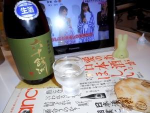 rokujuyoshu_jungin_yamada_nama28by10.jpg