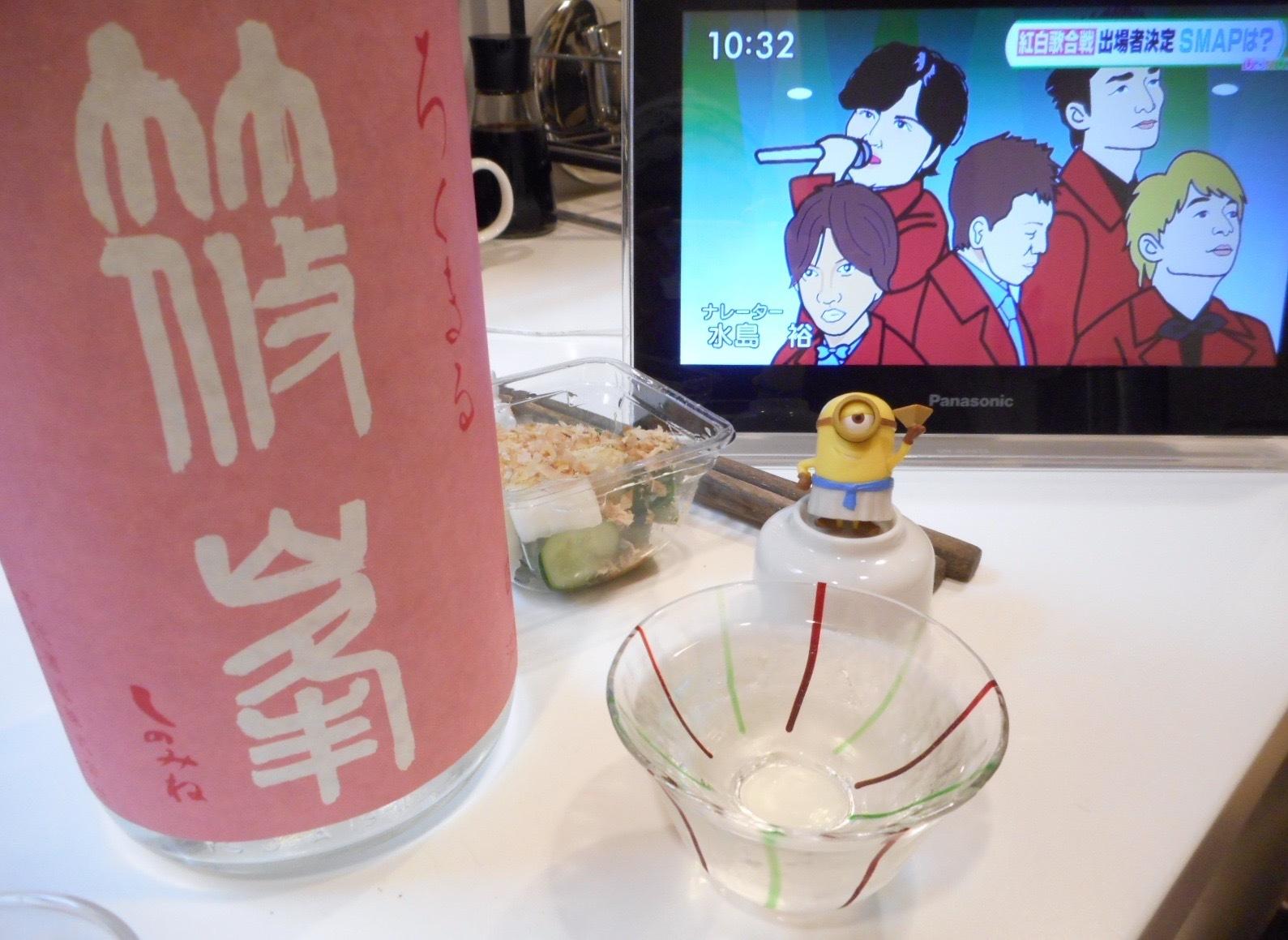 rokumaru_omachi26by11.jpg