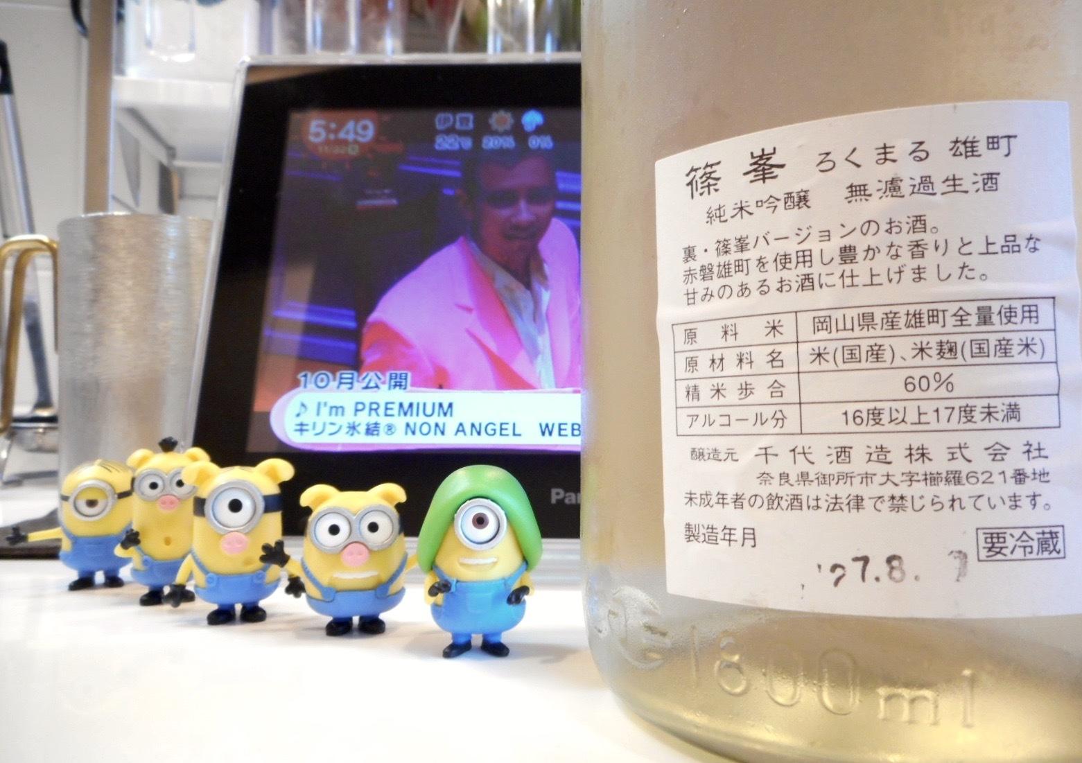 rokumaru_omachi26by3.jpg