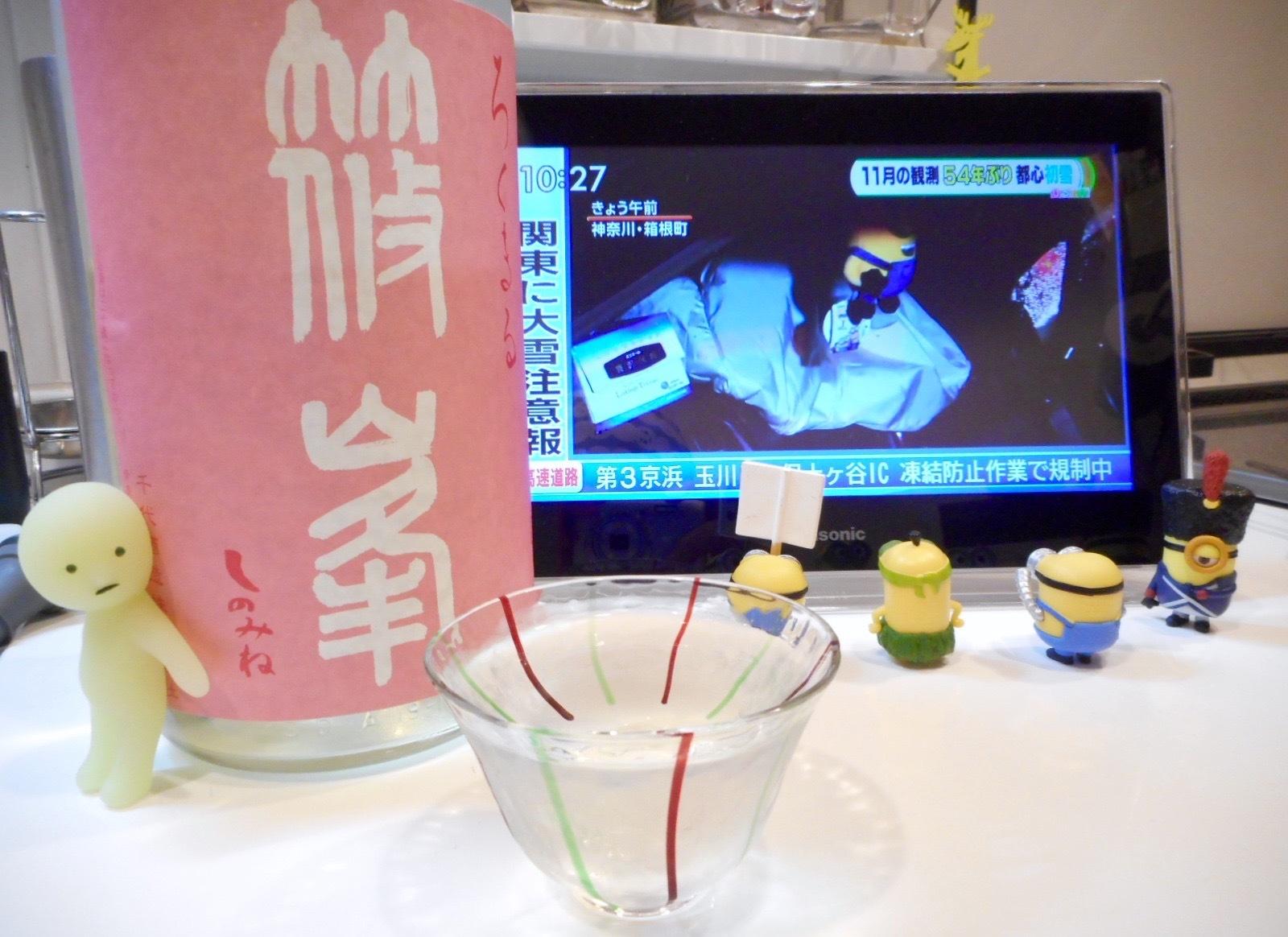 rokumaru_omachi26by6.jpg
