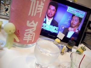 rokumaru_omachi26by7.jpg