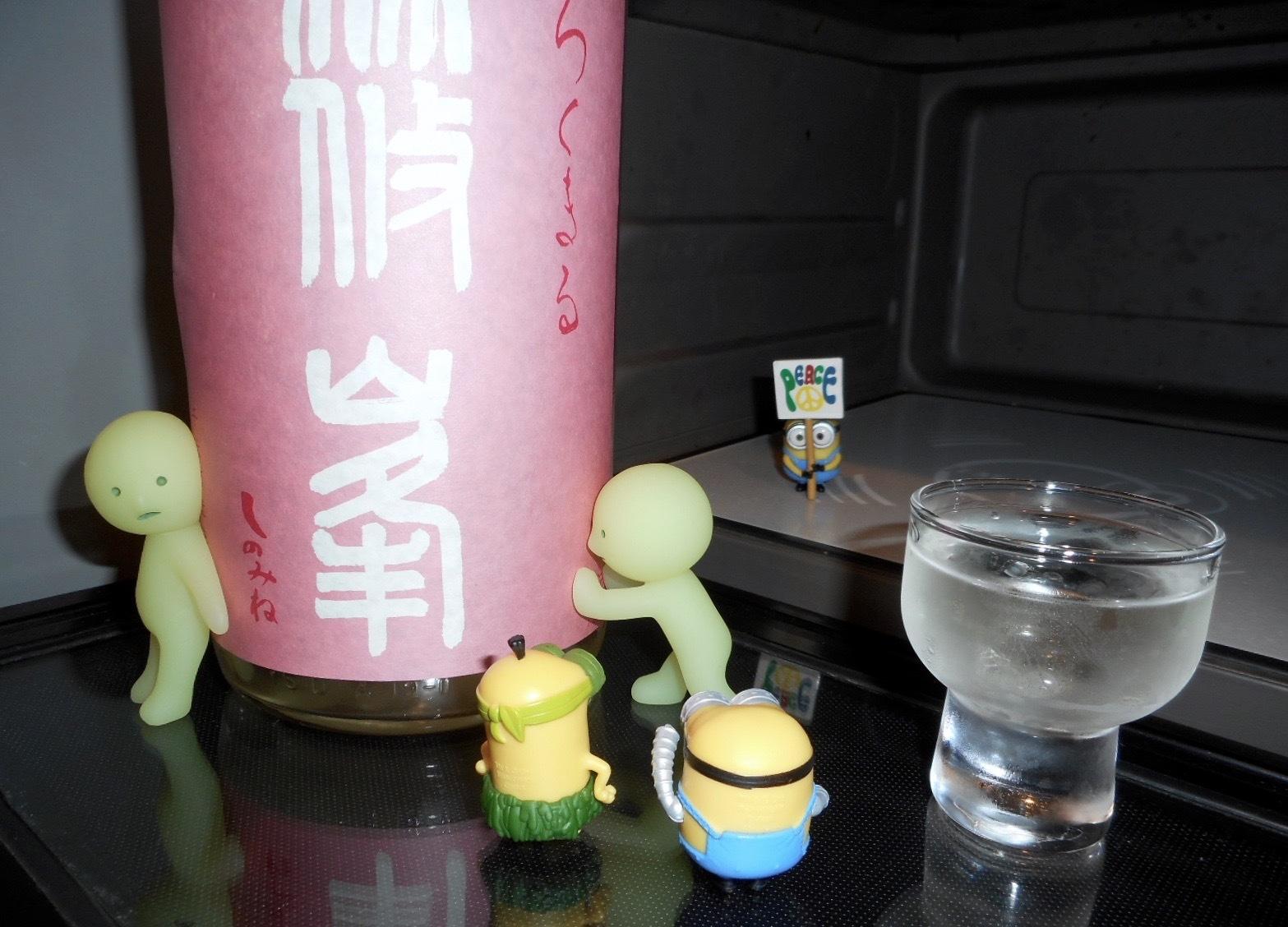 rokumaru_omachi26by9.jpg