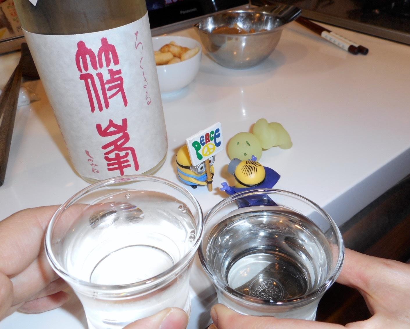 rokumaru_oyama_nigori28by6.jpg