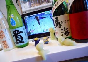 rokumaru_taka_naruka_harukasumi5.jpg