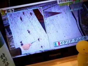 rokumaru_taka_naruka_harukasumi6.jpg