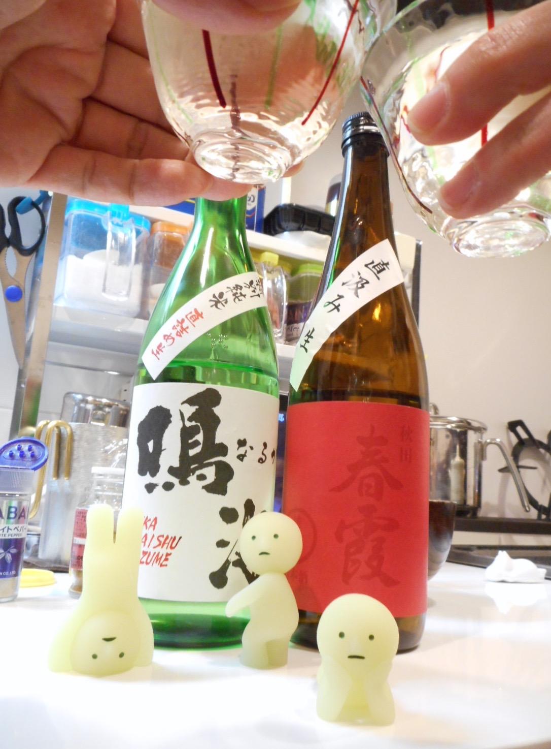 rokumaru_taka_naruka_harukasumi7.jpg