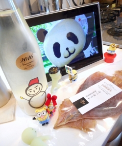senkin_yukidaruma28by11_4.jpg