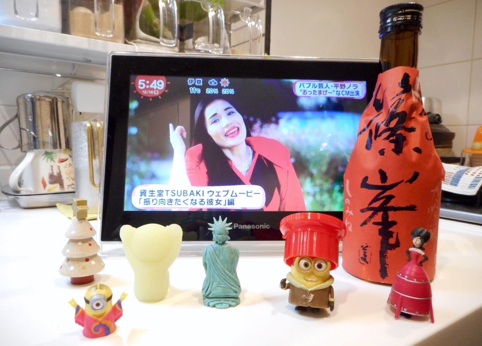 shinomine_aiyama45nama26by12.jpg