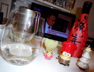 shinomine_aiyama45nama26by14.jpg