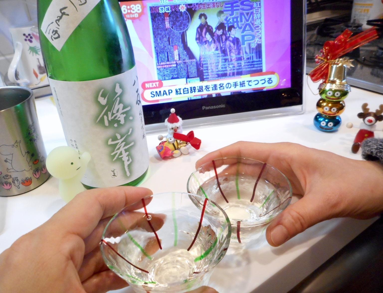 shinomine_hattan50nama_26by6.jpg