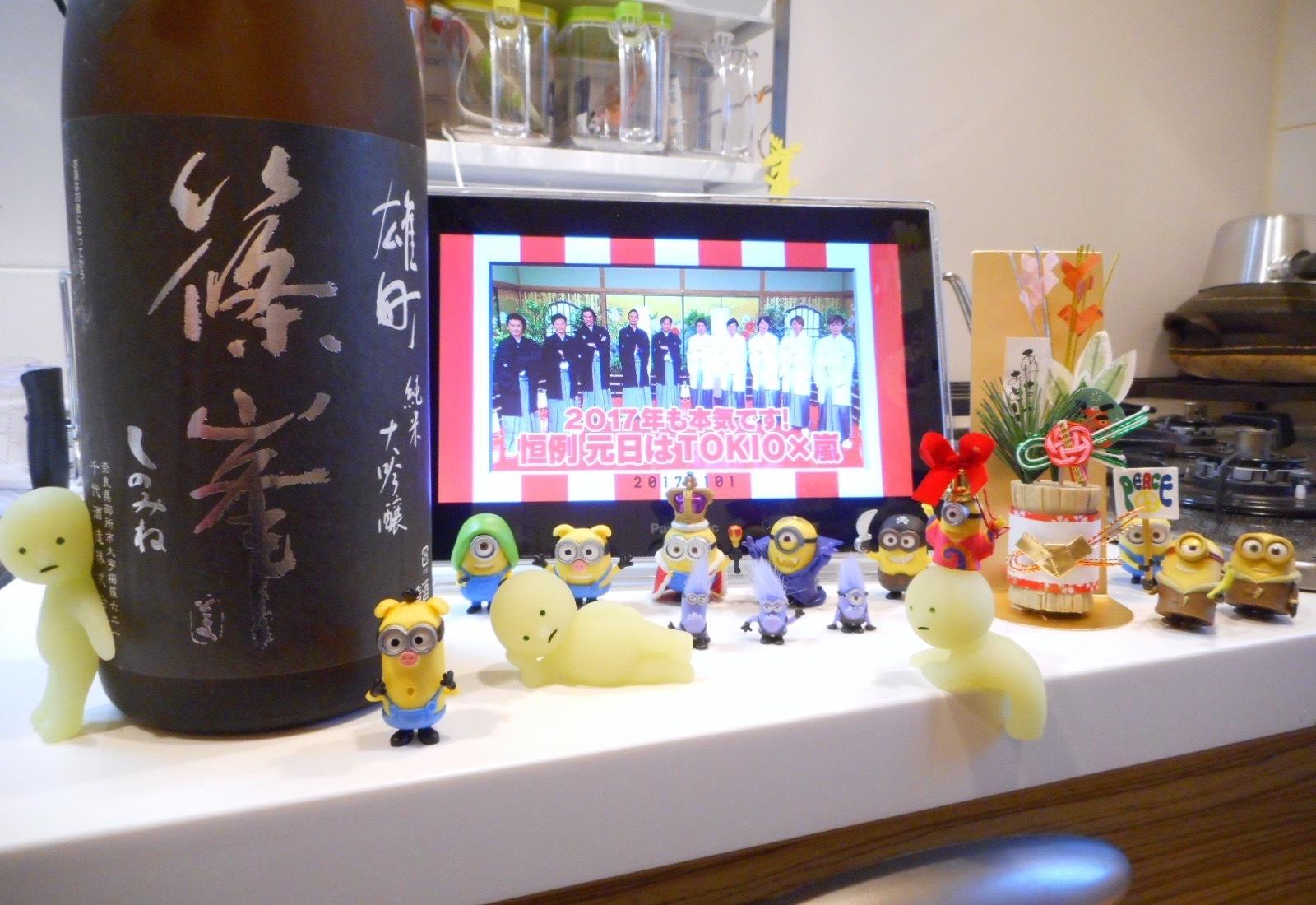 shinomine_jundai_omachi26by_jukusei1.jpg