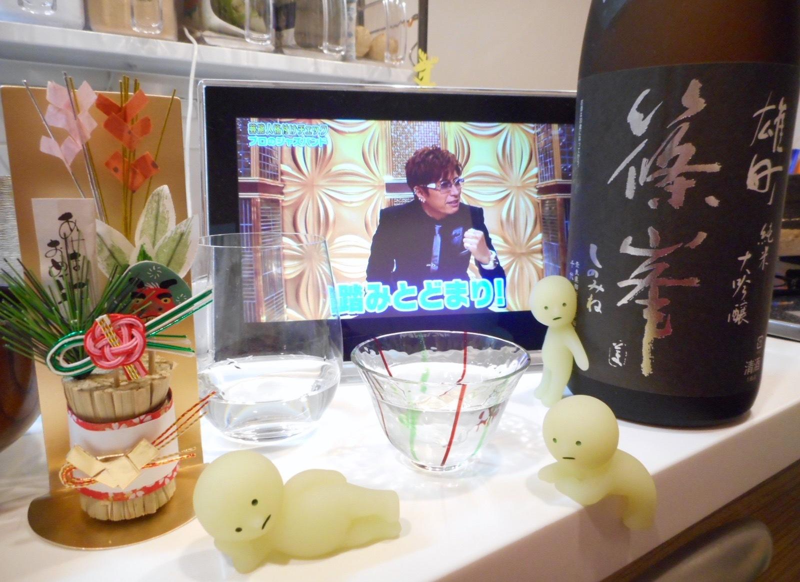 shinomine_jundai_omachi26by_jukusei10.jpg