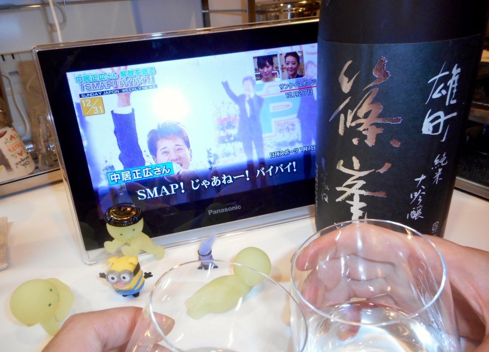 shinomine_jundai_omachi26by_jukusei14.jpg
