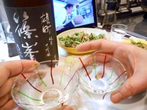 shinomine_jundai_omachi26by_jukusei6.jpg
