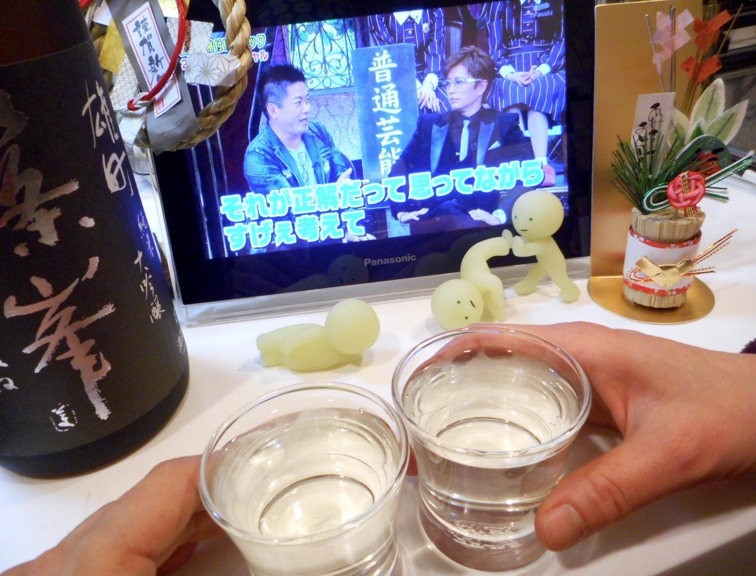 shinomine_jundai_omachi26by_jukusei8.jpg