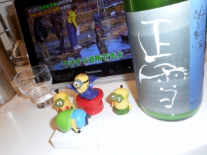shosetsu_nigori28by7.jpg