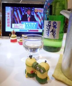 shouryuhourai_omachi60_jkazume27by5.jpg