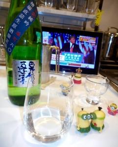 shouryuhourai_omachi60_jkazume27by6.jpg