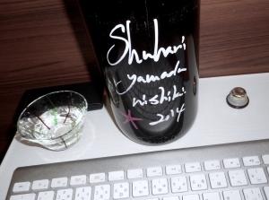 shuhari_yamada2014_12.jpg