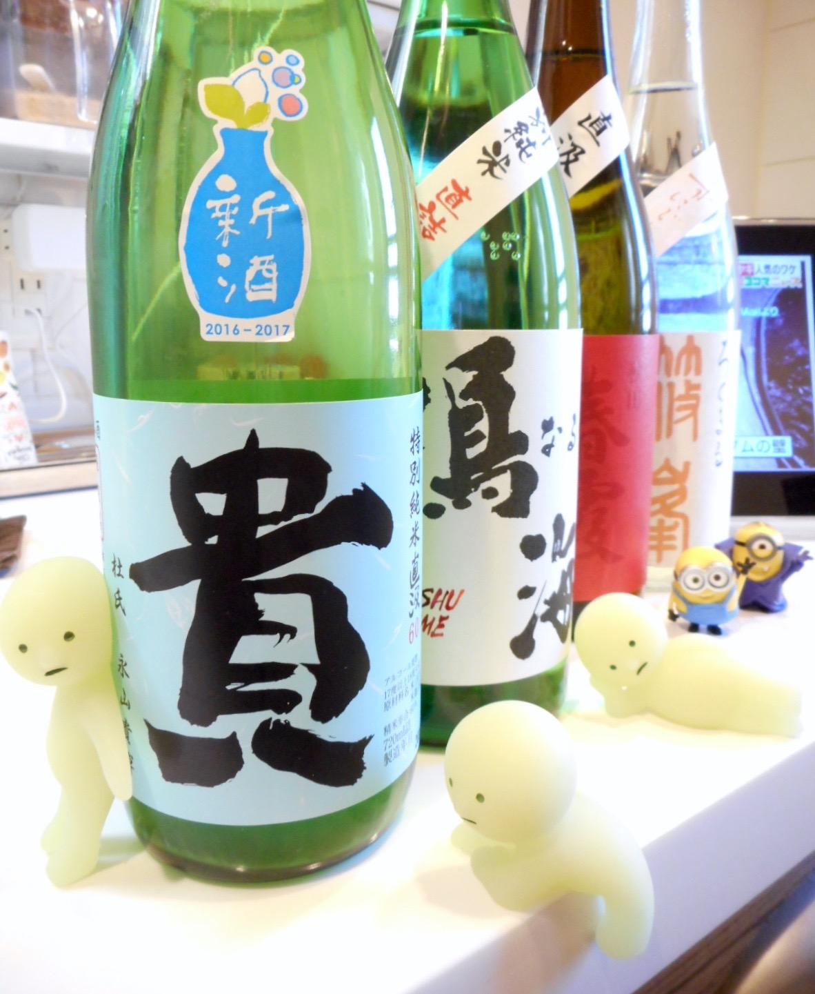 taka_shinshu28by1.jpg