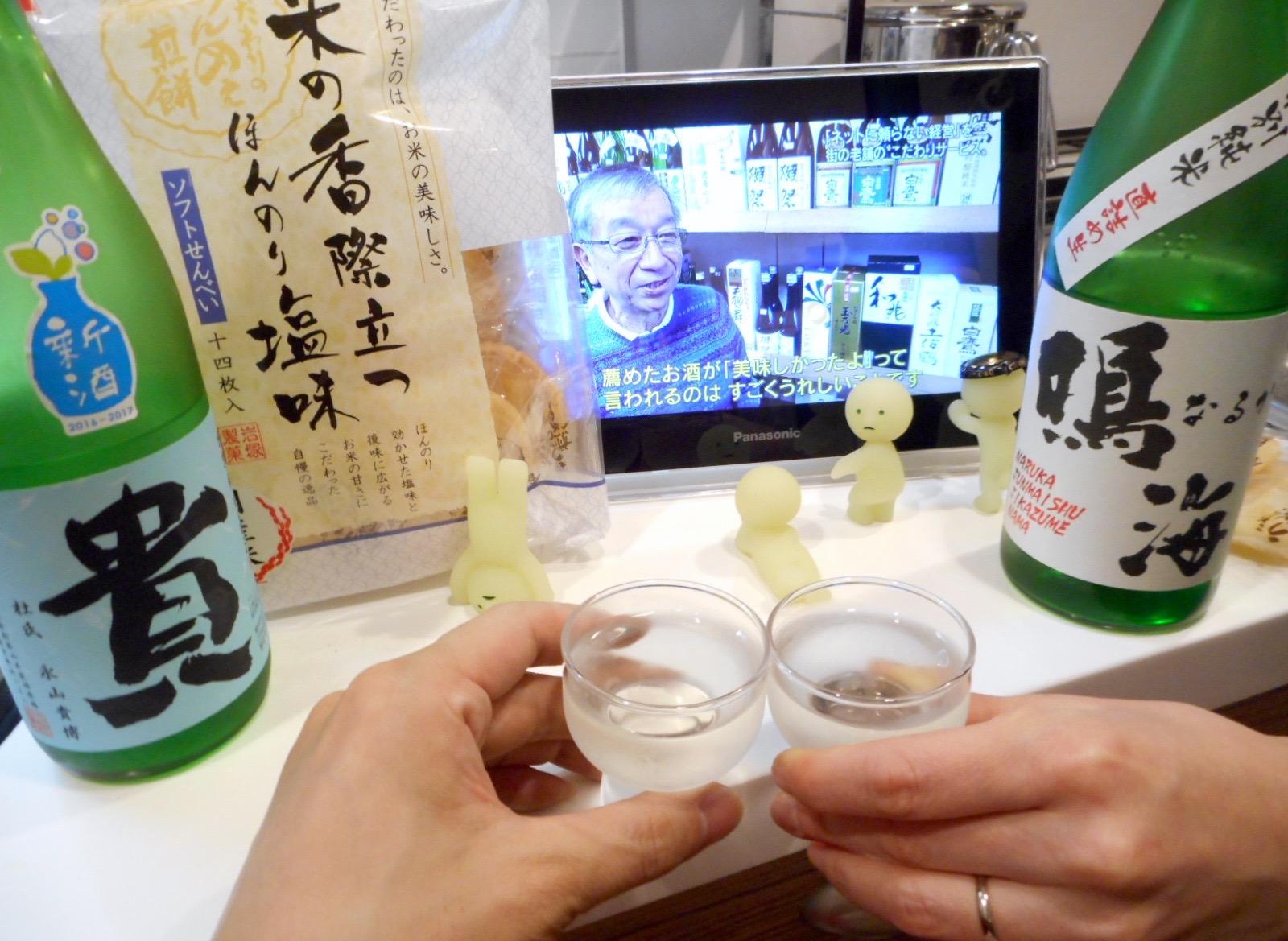 taka_shinshu28by4.jpg