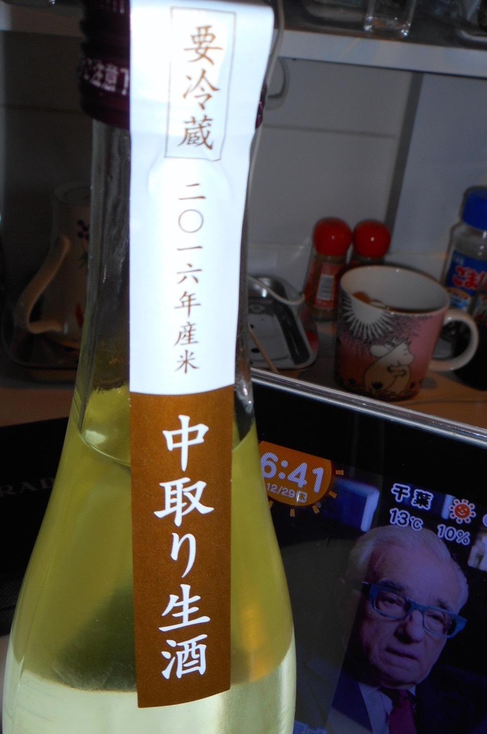 tenmei_zero28by4.jpg