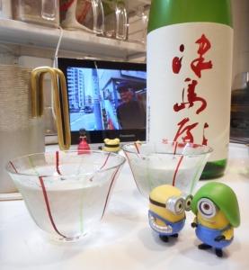 tsushimaya_jungin_miyama_nama27by6.jpg