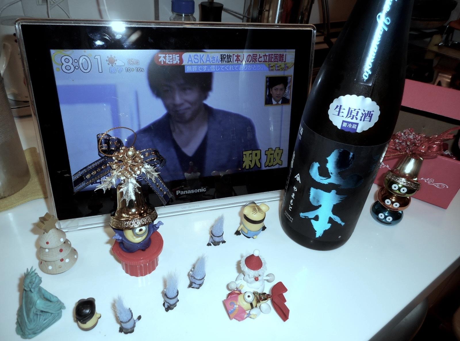 yamamoto_midnight_nama28by1.jpg