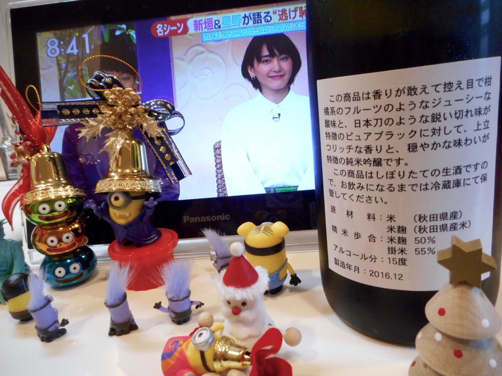 yamamoto_midnight_nama28by2.jpg