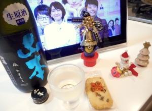 yamamoto_midnight_nama28by4.jpg