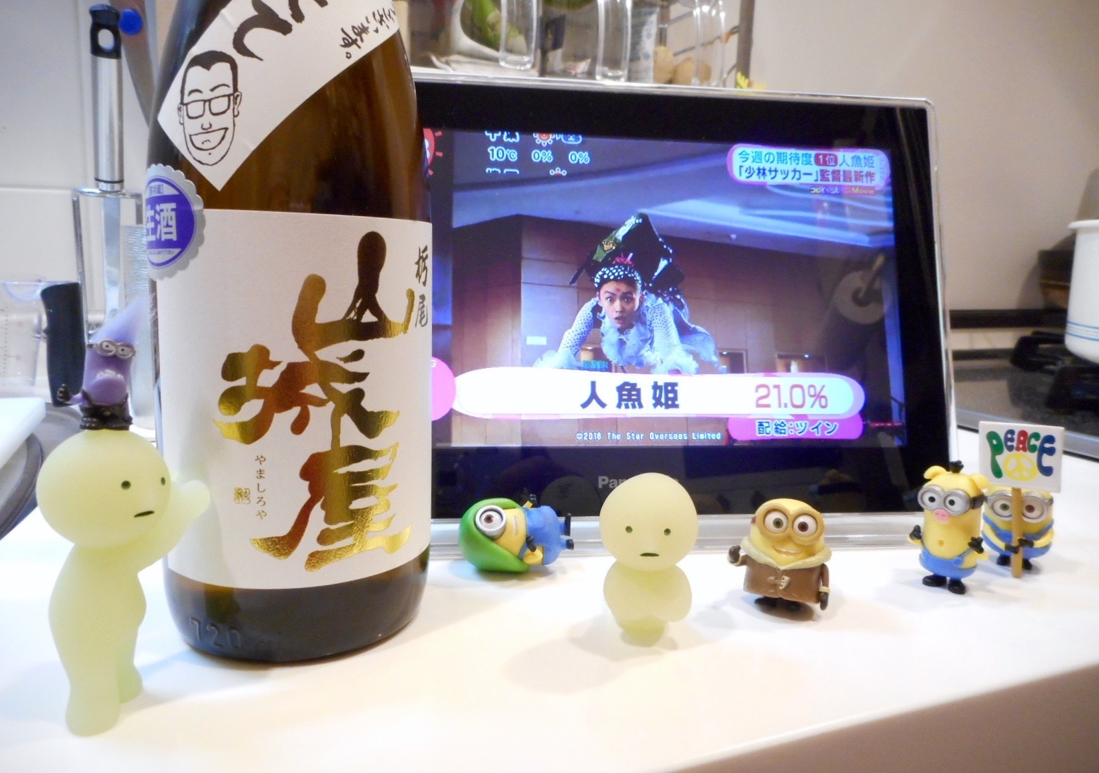 yamashiroya_hatsushibori28by1.jpg