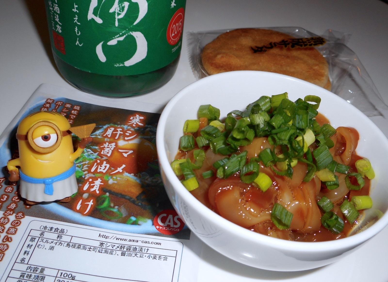yoemon_kamenoo60jikaumi27by3.jpg