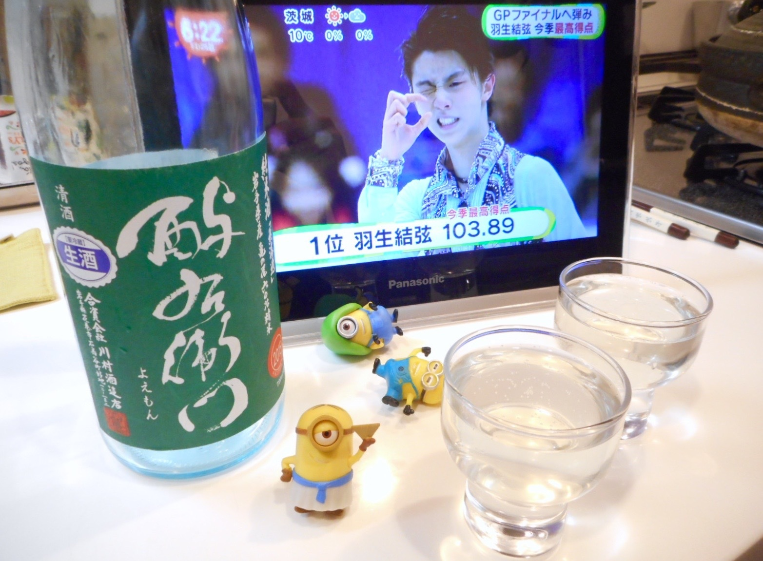 yoemon_kamenoo60jikaumi27by5.jpg