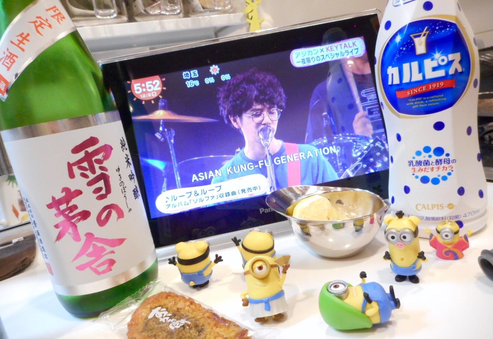 yukinoboushya_nuvo27by6.jpg