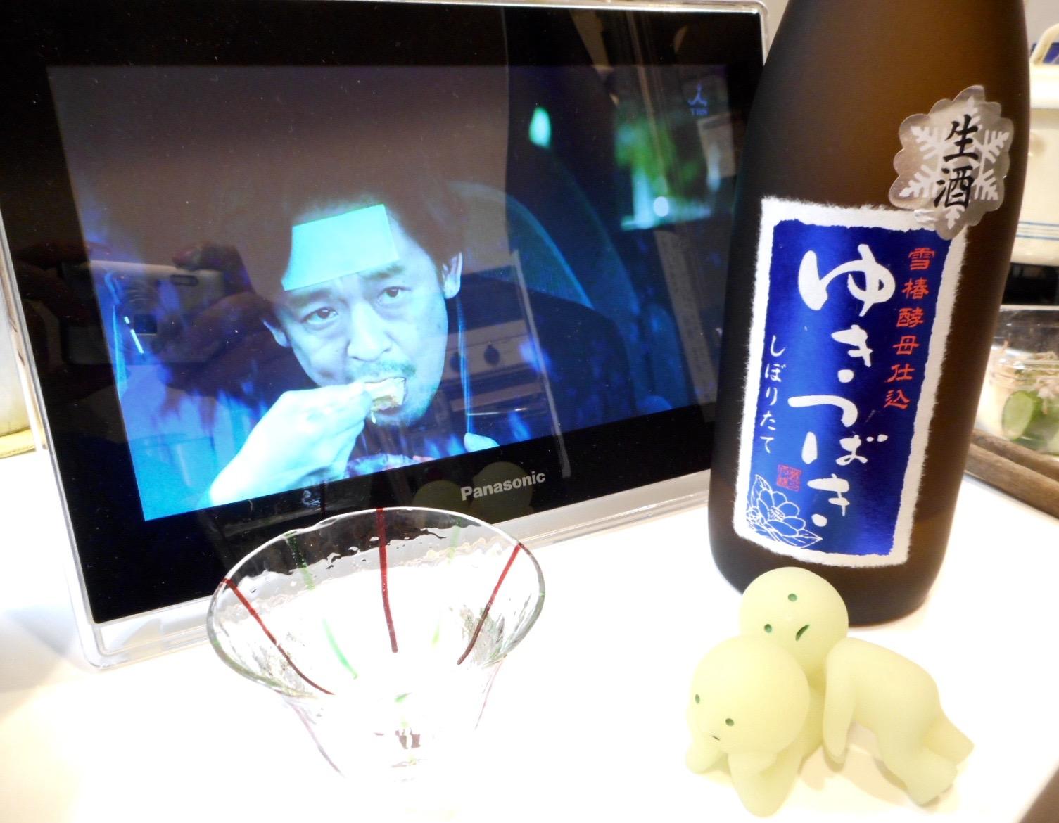 yukitsubaki_jundai_nama28by12.jpg
