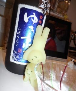 yukitsubaki_jundai_nama28by13.jpg