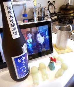 yukitsubaki_jundai_nama28by3.jpg