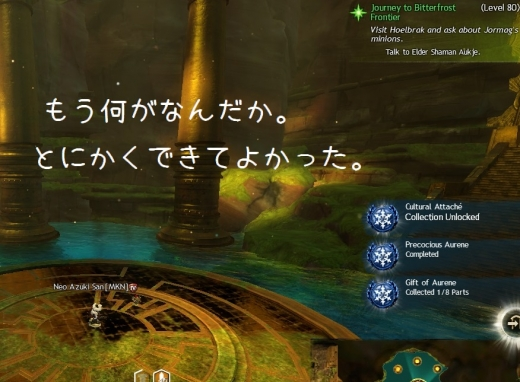 74_20161204172038eec.jpg